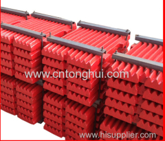 fixed & swing jaw plates/jaw crusher parts/crusher wear parts