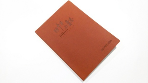 3D embossed flexi leather cover notebook printing