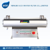 UV water disinfection system