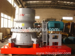 TONGHUI CONE CRUSHER IN CHINA
