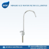 RO system water faucet