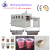 PP/PS/PVC/PET Plastic Thermoforming Machine for Cold Drink Cup