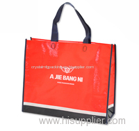 Supermarket Folding Nylon Bag Pouch Tote Reusable Shopping Bag With Zipper