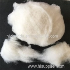Best Quality 13.5mic -14micron White Dehaired Cashmere For Making Luxury Shawl And Scarf