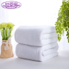 cotton bath towel hotel towel