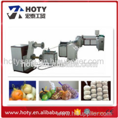 Bath mesh sponge machine