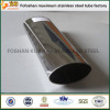 Mirror Finish Elliptical Stainless Steel Tubing Factory