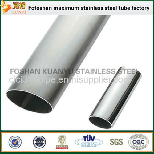 CE Approved Stainless Steel Elliptical Oval Groove Tube