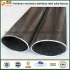 China Supplier High Grade Steel Elliptical Oval Tube Stainless Steel Section Tube