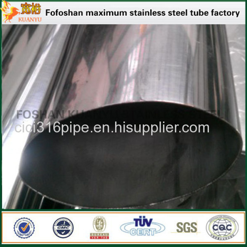 316 Grade Stainless Steel Material Elliptical Pipe Tube Special Shaped Tubing
