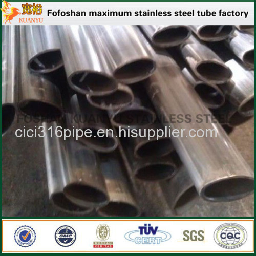 Guangdong Factory High Quality Elliptical Pipe Tube Stainless steel section tube