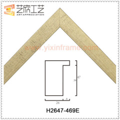 World Famous Picture Frame Moulding Wholesale