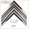 Cheap Polystyrene Picture Mirror Frame Moulding