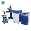 300w arm mould micro laser spot welding machine