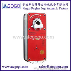 Spring return damper actuator 8Nm