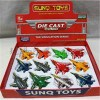Cheap Toy Plane Paper Display Box From China Manufacture