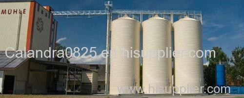 Grain Silo Wheat Silo Corn Silo Rice Silo Soybean Silo Malt Silo