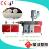 High Temperature Resistant Nylon Rod MC/PA Rod Machine supplier