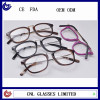 latest eyeglasses frames for girls new model fashionable eyeglasses frame