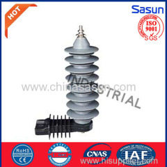 YH10W-24KV Lighting arrester Surge Arrester
