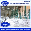 wheat flour making mill machine