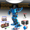 Dancing robot/DIY/FT-17DOF-SC-RTP/17 Degree of Freedom Humanoid Robot