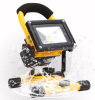 Portable 20W Wireless Rechargeable Flood Light LED Outdoor Search Work Lamp