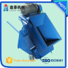 Competitive price fluffer /durable casting mobile loose sand belt machine