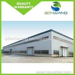 low cost steel structure warehouse manufacture