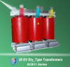 High Reliability Dry Type Transformer 20-38.5KV Power Transformer