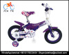 child bike with best price