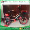 Hebei Good Children Bicycle Co. Ltd. Kids bike /Child bike /Kids balance bike