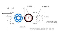 Elevator parts Travelling cable 6 cores with camera