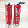 PLC Lithium Battery 3.6V ER6C Size AA 1800mAh with Tabs