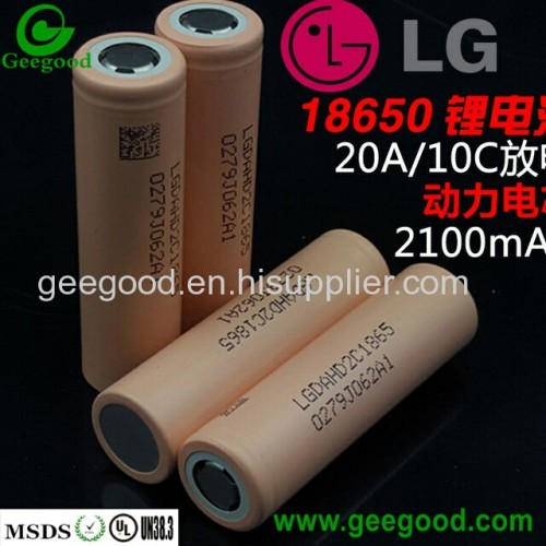 Geniune LG HG2  HE4 HE2 HD2C HD2 18650 3000mAh 2500mAh  2000mAh 20A high amp high capacity battery for vape/mod/ e-cig