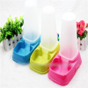 Plastic Pet Auto Feeder
