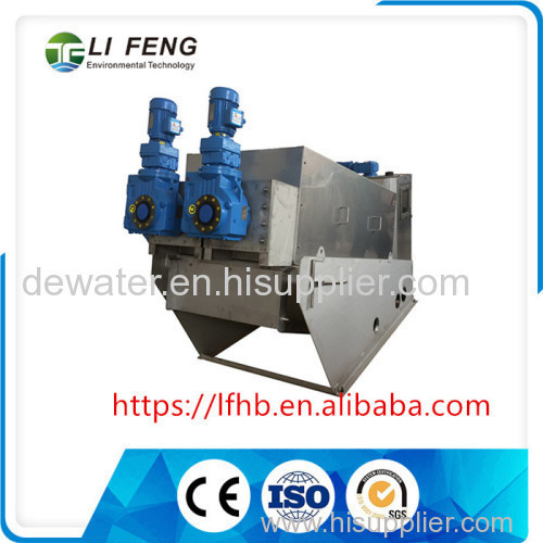 Best Choice Chemical Sludge Dewatering Machine with High Performance
