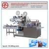 HY-360 Full Automatic Wet Tissue Packing Machine