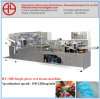 Full-AUTO single & double sheets wet tissue machine