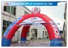 Advertisement Carpas Inflatable Air Tent Giant Inflatable Spider Tent for Multi Person