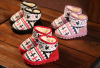 Carton Prints Upper Children Boots