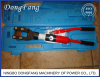 Hydraulic Conductor Cutter of Overhead Transmission Line Tools