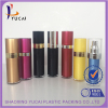 Wholesale 100% quality inspection color customizable crystal clear round shape acrylic cosmetic packaging