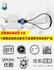 Handheld TV stick android tv box with micro USB DTMB receiver