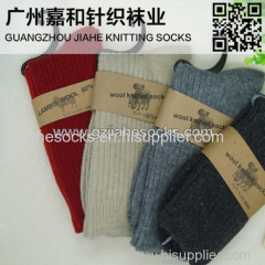 Hot Selling Winter Ladies Woolen Socks Custom Design