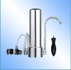 Undersink Stainless steel filter system