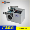 Heat-Shrinkable Tubing Cutting Machine And PVC Flexible tube cutting machine
