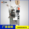 Full Automatic Wire Terminal Crimping Machine Automatic Double Ends Crimping Machine