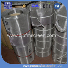 Automatic stainless steel wire mesh filter belt