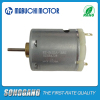 High Quality Certification 15Volt DC 17100rpm Mini Mabuchi DC Motor Used for Hand Dryer
